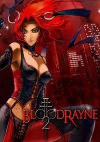BloodRayne 2 – фото обложки игры