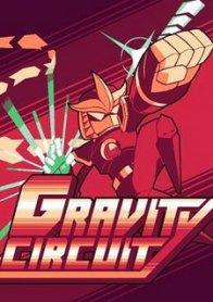 Gravity Circuit