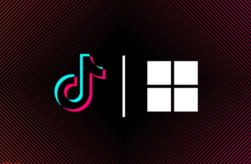 Официально: Microsoft собирается купить TikTok [Обновлено] | Канобу - Изображение 1303