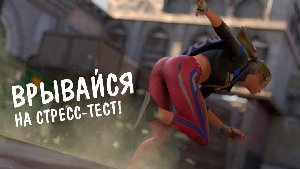 Battle Carnival собирает участников стресс-теста | Канобу - Изображение 1