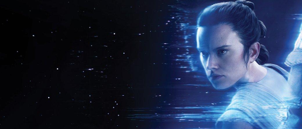 Нетолько Лея! 5 главных женских персонажей нового канона «Звездных Войн». - Изображение 24