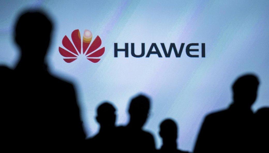 ИMicrosoft тоже: компания может отказаться работать сHuawei | Канобу - Изображение 1
