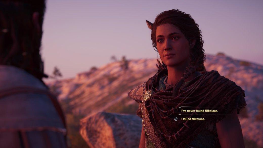 Мнение. Почему все, кто называет Assassin's Creed: Odyssey ролевой игрой, ошибаются | Канобу - Изображение 12