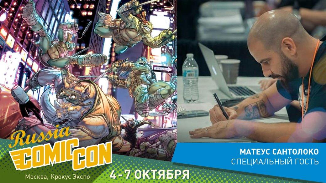 Comic Con Russia 2018. Лучшее на фестивале — зарубежные гости | Канобу - Изображение 1