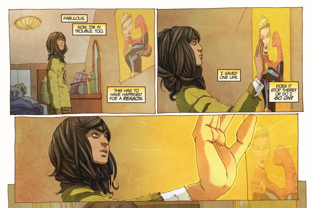 Начто способна мусульманка-супергерой? История Мисс Марвел | Канобу - Изображение 6987