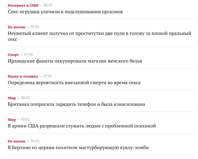 «Российским СМИ стоит поучиться уИГИЛ»— жесткое интервью главреда «Ленты.ру» Владимира Тодорова | Канобу - Изображение 3
