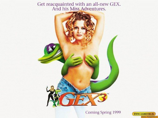 Сексуальная реклама видеоигр: что у нас скоро запретят? | Канобу - Изображение 2
