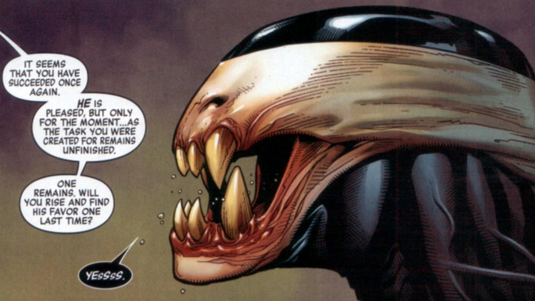 Армия Таноса в«Войне Бесконечности» поначалу выглядела как орда Веномов   Канобу - Изображение 11090