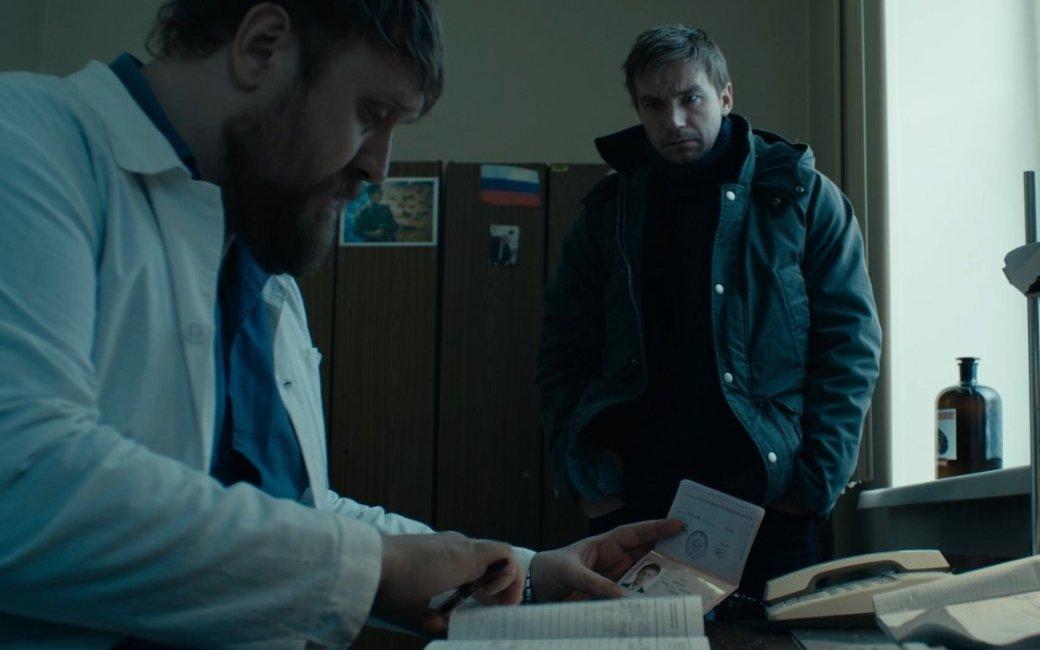 Оксана Скакун В Белье – Шпильки 3 (2010)