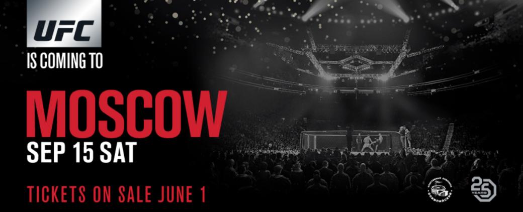 В России впервые пройдет турнир UFC по смешанным единоборствам. Но Хабиб драться не будет. - Изображение 1