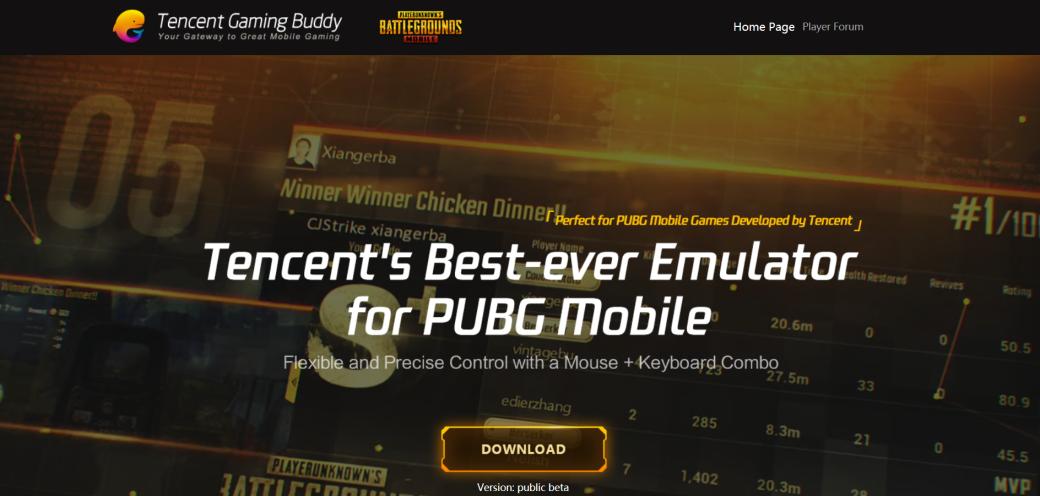 Издатель PUBG Mobile выпустил официальный (и бесплатный) эмулятор игры для PC. - Изображение 1