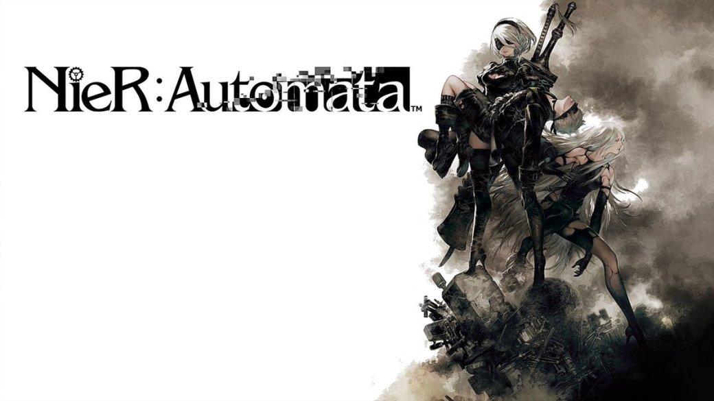 30 главных игр 2017 года. Mass Effect: Andromeda, Outlast 2, Nier: Automata идругие. - Изображение 14