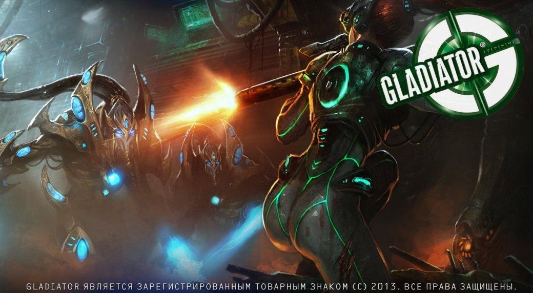Gladiator объявила конкурс спидранов в StarCraft 2 | Канобу - Изображение 7125