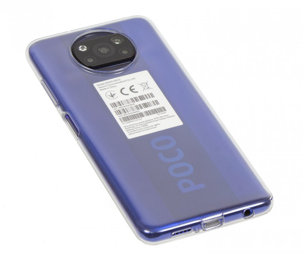 Обзор смартфона Xiaomi PОСО X3 NFC | Канобу - Изображение 8023