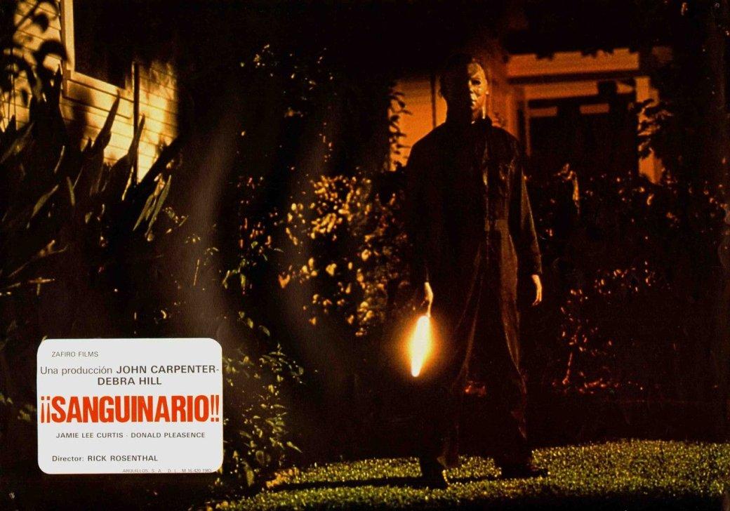 Серия фильмов «Хэллоуин» - обзор всех частей по порядку, лучшие и худшие хорроры киносерии | Канобу - Изображение 2292