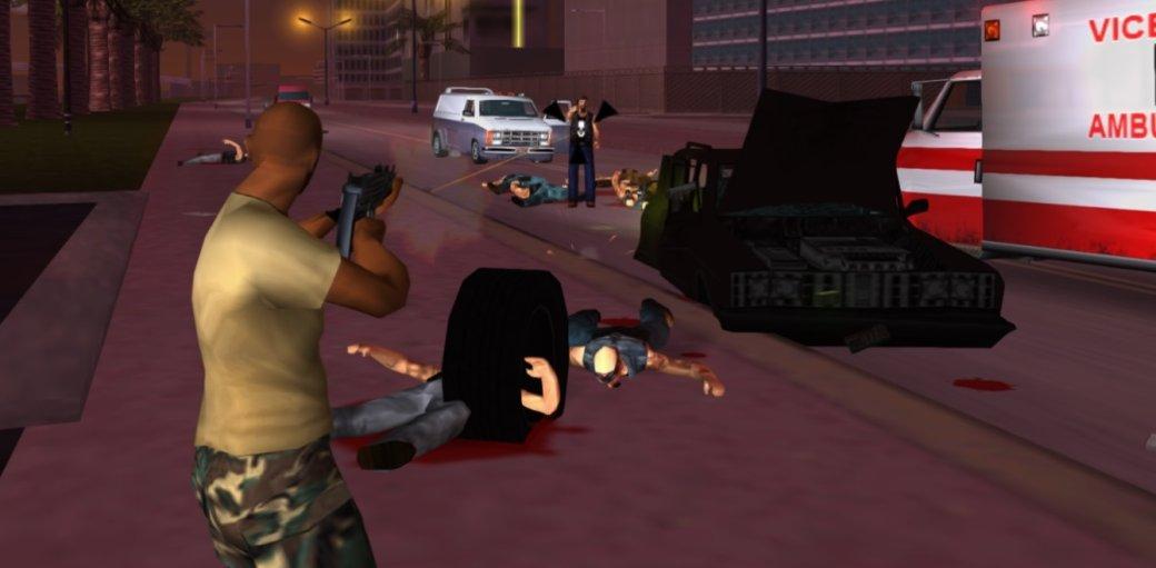 Любимые части Grand Theft Auto— выбираем всей редакцией | Канобу - Изображение 11