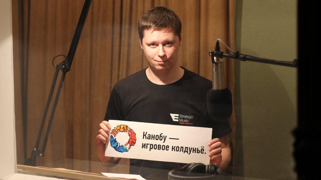 Стратегия Музыки: Интервью со Станиславом Полеско   Канобу - Изображение 13