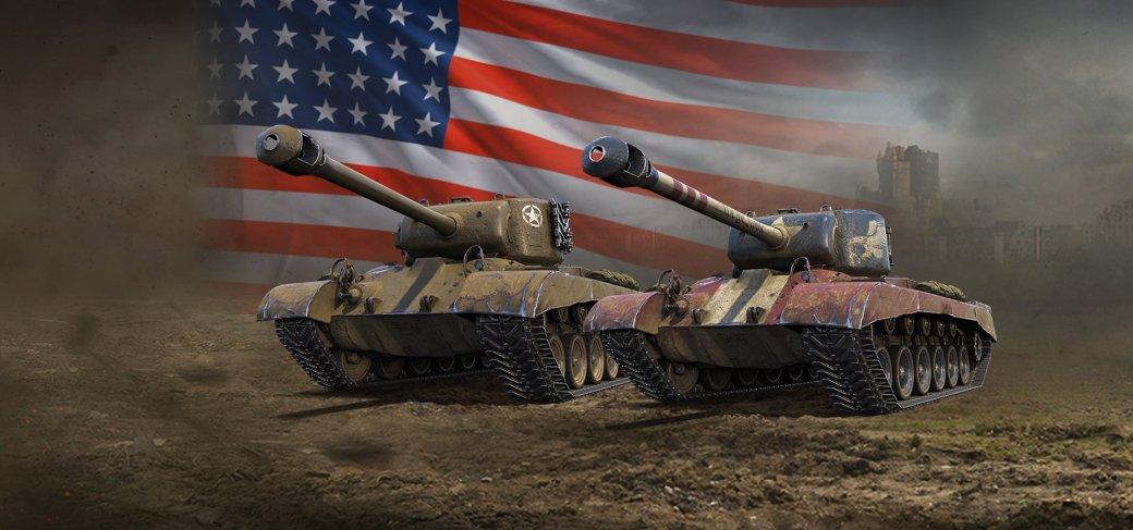 Почему в World of Tanks покупать танки за боны сейчас не стоит | Канобу - Изображение 4416