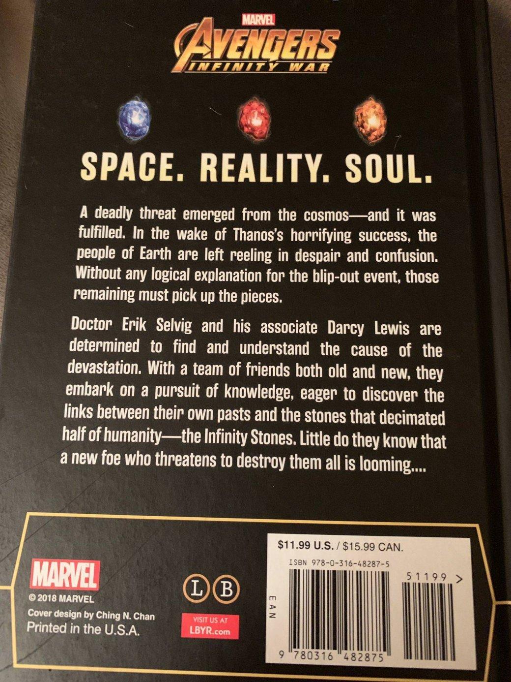 Marvel подтвердила новых персонажей, сумевших пережить «Войну Бесконечности» | Канобу - Изображение 10800