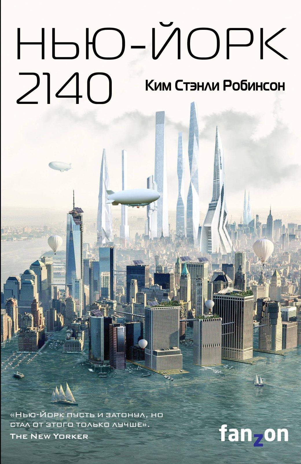 Наследники Роберта Хайнлайна— автора «Звездного десанта»