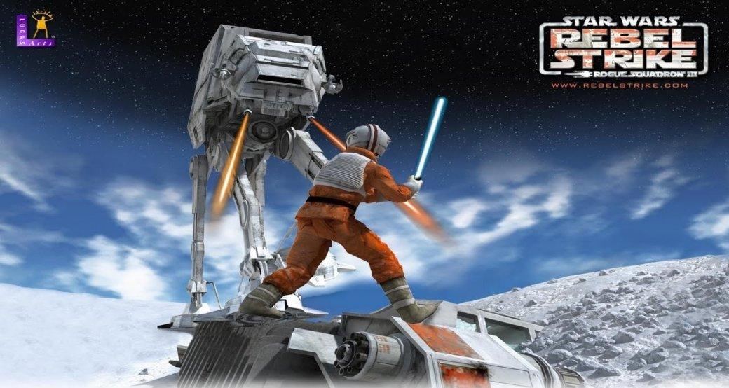 20 лучших игр по«Звездным войнам». - Изображение 71