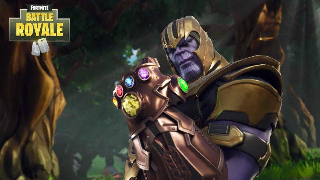 Танос появился в Fortnite из-за пристрастия режиссеров «Войны Бесконечности» к этой игре. - Изображение 1