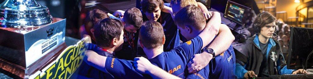 Albus NoX Luna на League of Legends World Championship | Канобу - Изображение 5