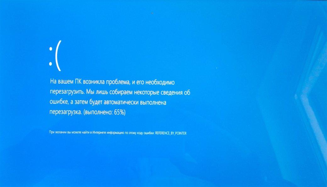 Трансляция турнира поCS:GOпрервалась из-за ошибки Windows10 | Канобу - Изображение 0