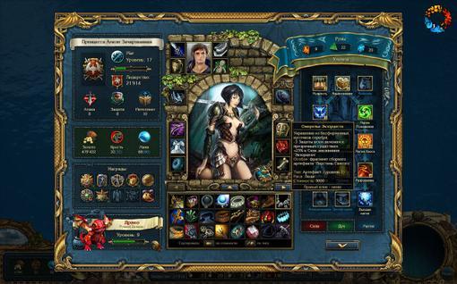 Рецензия на King's Bounty: Crossworlds | Канобу - Изображение 5
