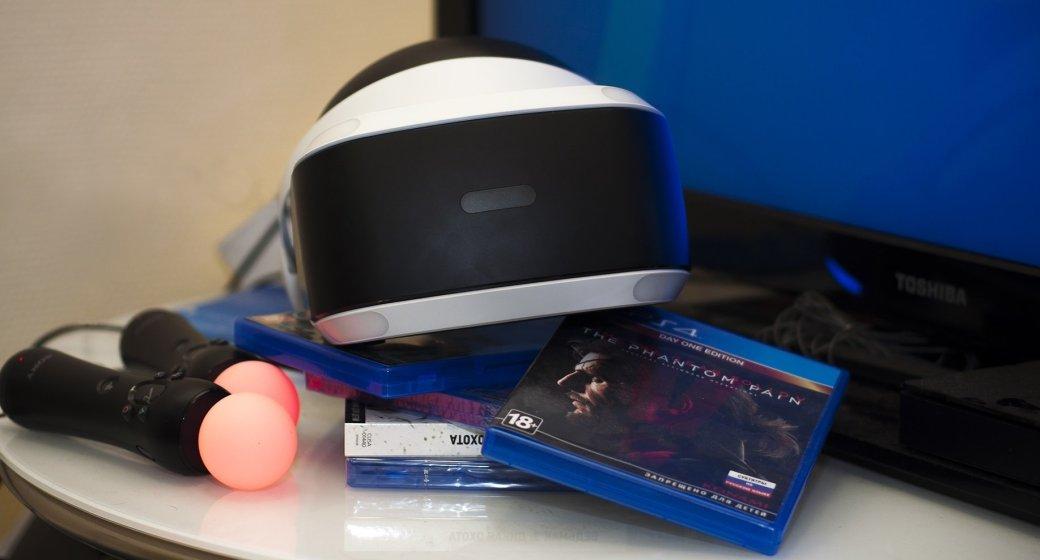 Распаковка ипервые впечатления отPlayStation VR | Канобу