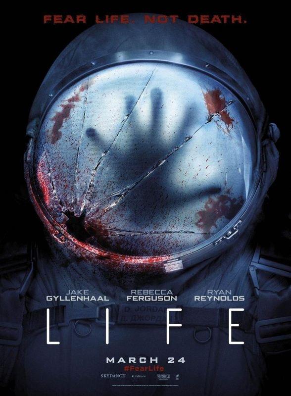Рецензия на «Живое» | Канобу - Изображение 4