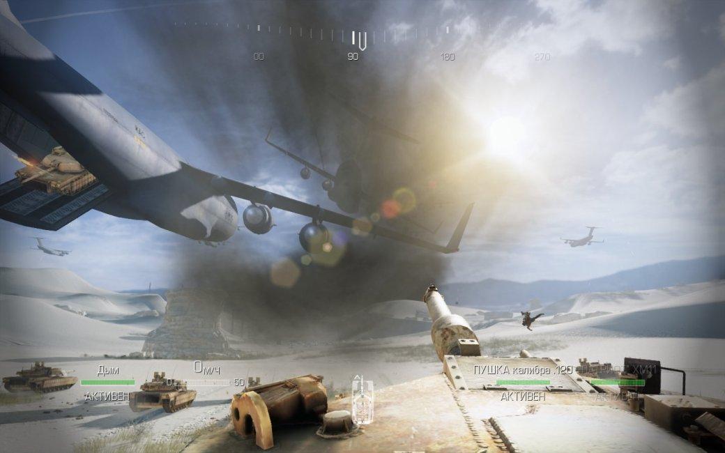 Call of Duty Ghosts Свой среди чужих . Мнение смертного .  | Канобу - Изображение 2