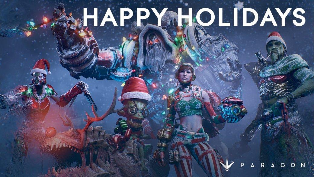 С праздниками! Разработчики поздравляют с Новым годом и Рождеством | Канобу - Изображение 5