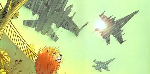 Комиксы: Pride of Baghdad   Канобу - Изображение 1