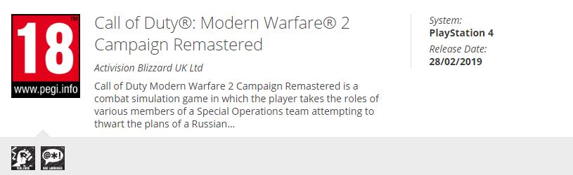 Activision выпустит ремастер Modern Warfare 2? У игры появился рейтинг | Канобу - Изображение 2