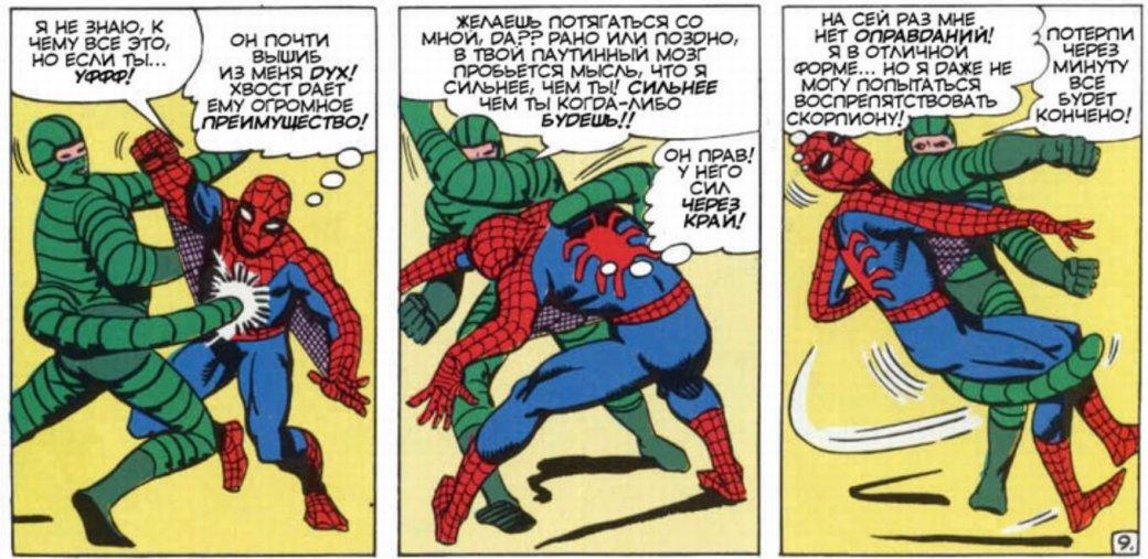 Вспоминаем мультсериал «Человек-паук» 1994 года | Канобу - Изображение 376