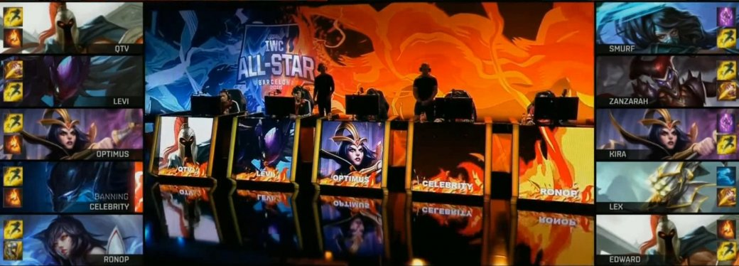 Чего ждать от финала Игр Звезд по League of Legends | Канобу - Изображение 1