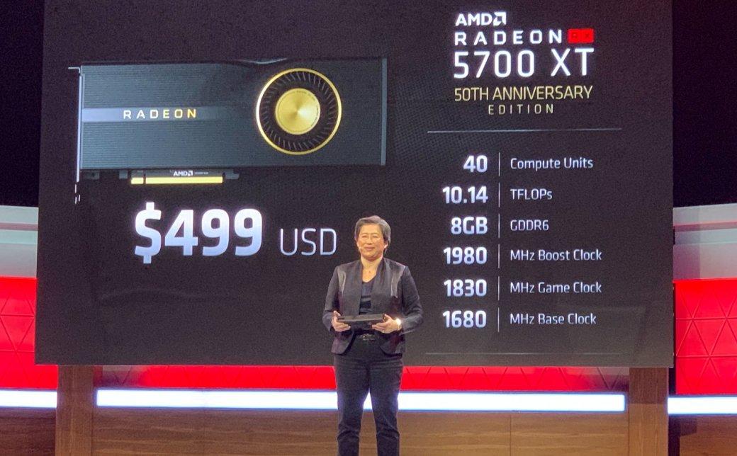 Представили AMD Radeon RX 5700 XT 50th Anniversary Edition: красивая, золотистая и разогнанная | Канобу - Изображение 1