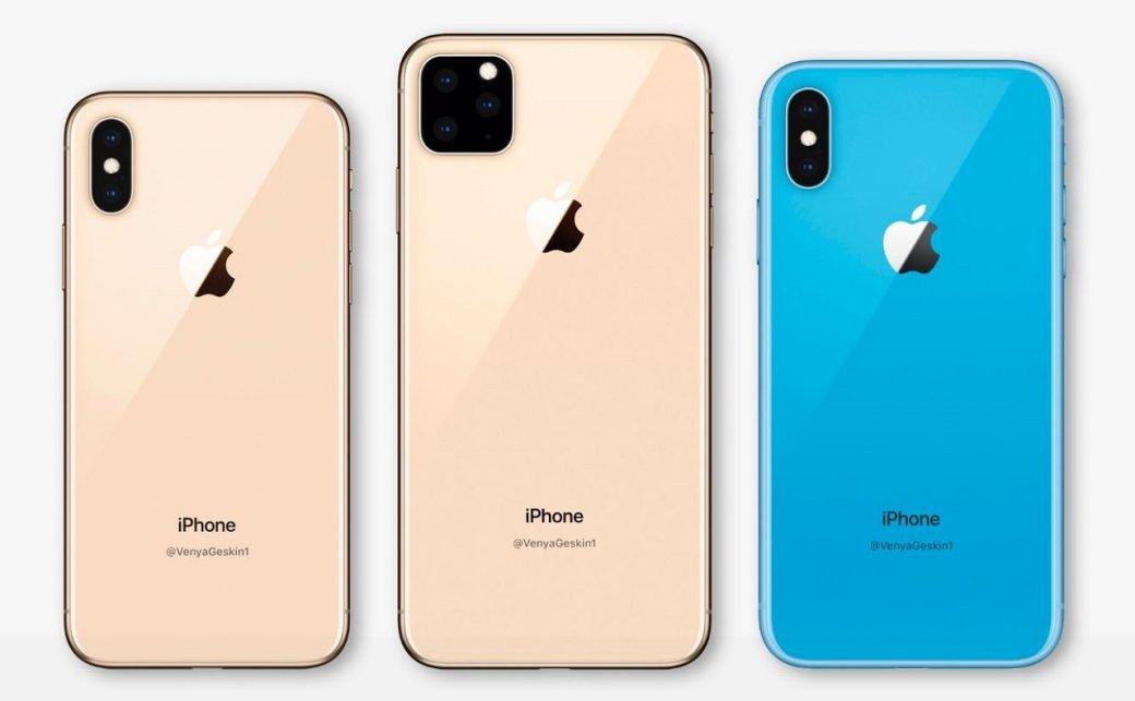 Появилась первая информация офлагманах iPhoneXI, iPhone XIMax иiPhone XR2019 | Канобу - Изображение 2