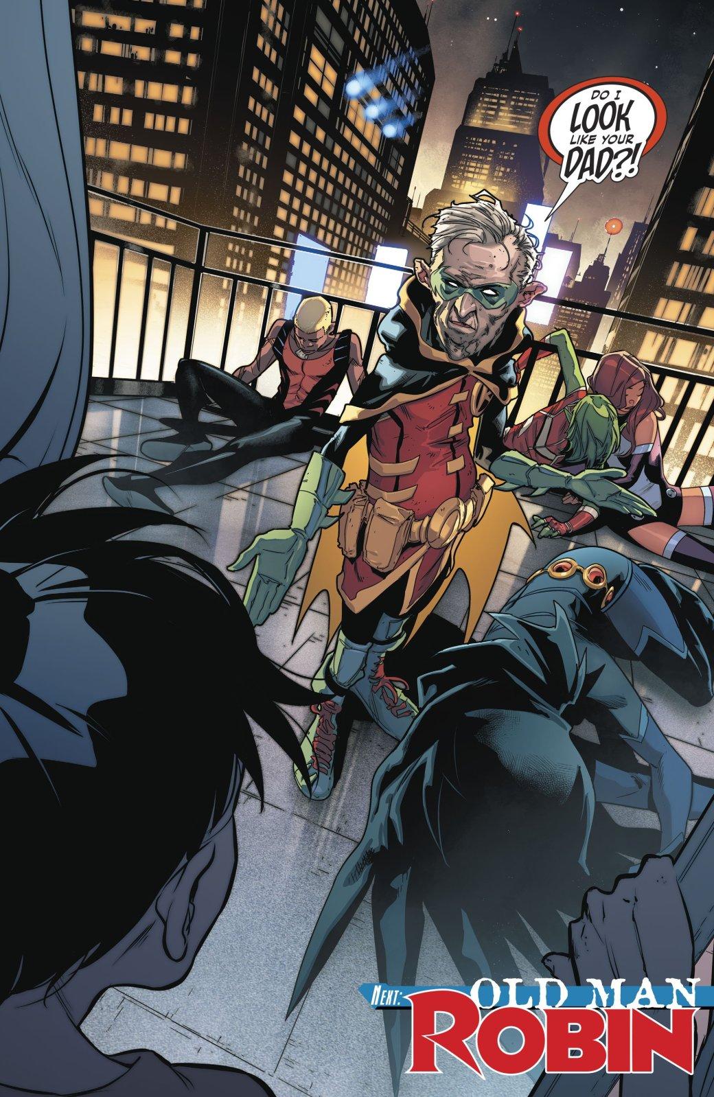 Вкомиксах DCпоявился Старик Робин (ноэто временно) | Канобу - Изображение 0
