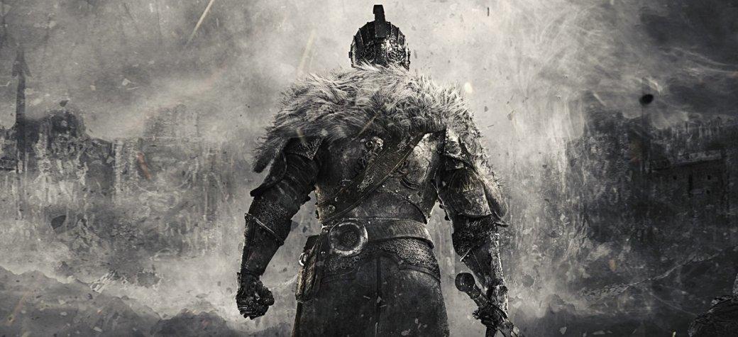 На фоне анонса Dark Souls Remastered вспоминаем, почему Dark Souls 2 — худшая игра в серии  | Канобу - Изображение 1