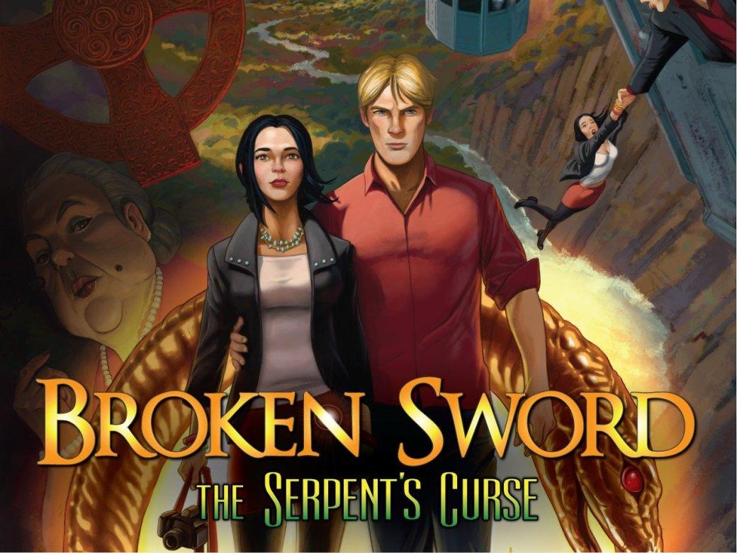 Broken Sword: The Serpent's Curse. Интервью с Чарльзом Сесилом. | Канобу - Изображение 2