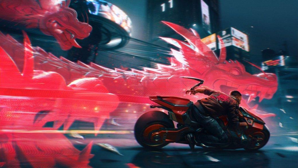 Все оCyberpunk 2077 (2020): обзор, рецензия, гайды, игры про киберпанк, фильмы про киберпанк, аниме | Канобу - Изображение 4813
