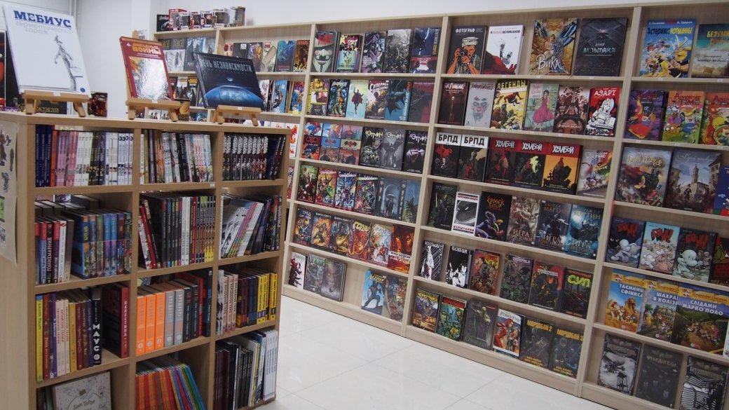 Как открыть магазин комиксов, будучи преподавателем информатики | Канобу - Изображение 8162