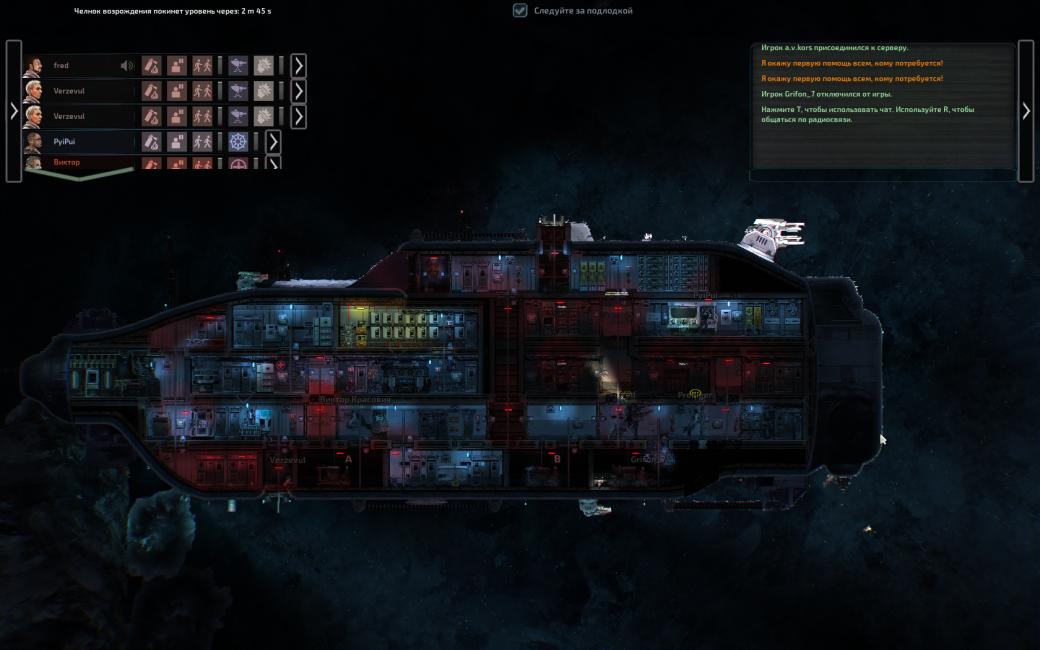 Разбираем Barotrauma— ролевую игру про подводников наспутнике Юпитера | Канобу - Изображение 5