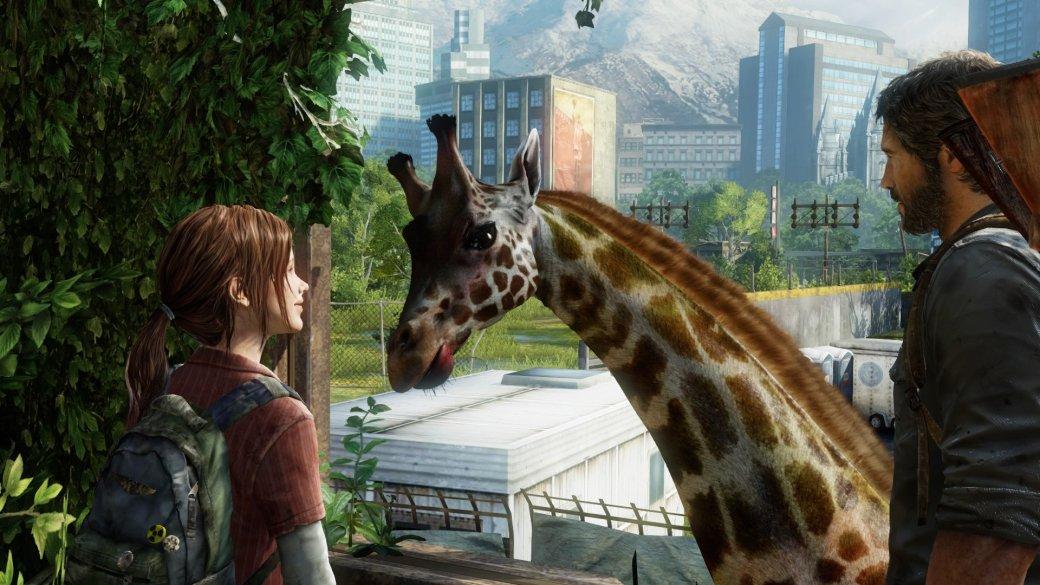 Ведущий The Game Awards «спел», чтобы получить роль жирафа в The Last of Us 2 | Канобу - Изображение 1