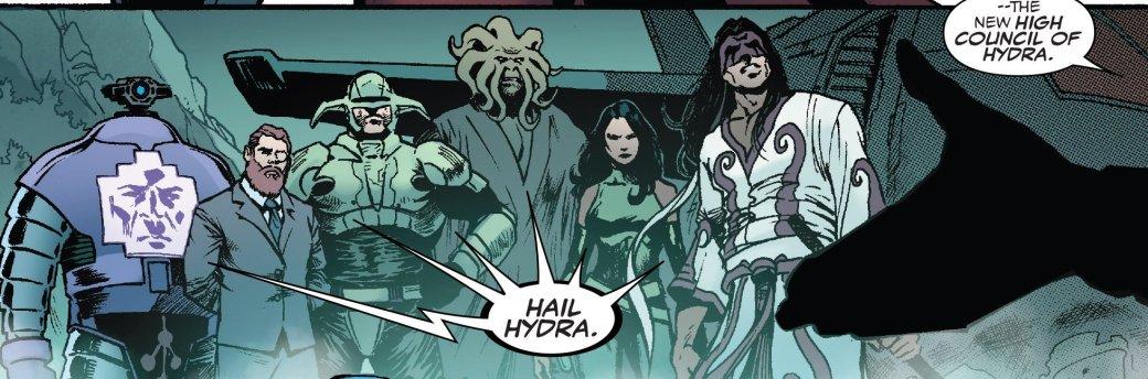 Капитан Америка как лидер Гидры. Галерея ярких моментов Secret Empire | Канобу - Изображение 13
