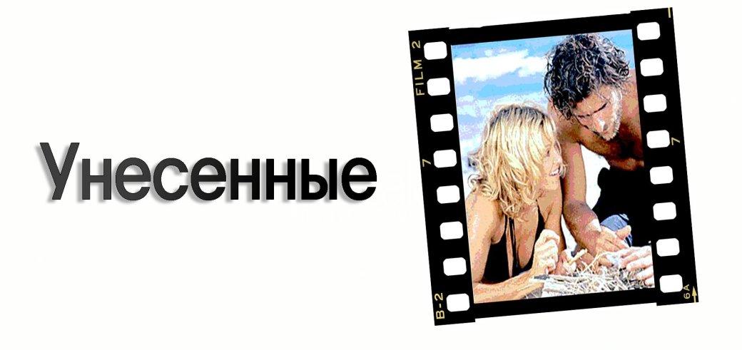НеИдеальное Кино. Гай Ричи | Канобу - Изображение 3