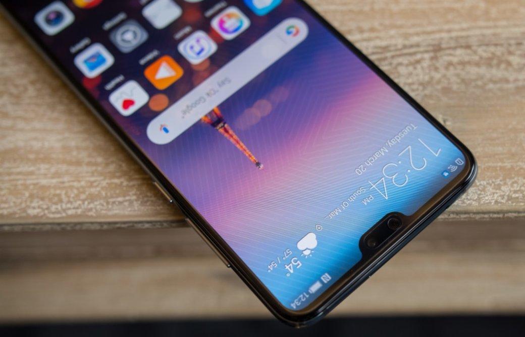 Huawei работает над Nova4E: смартфоном среднего сегмента без «дыры» вэкране, носкамерой на48Мп | Канобу - Изображение 5643