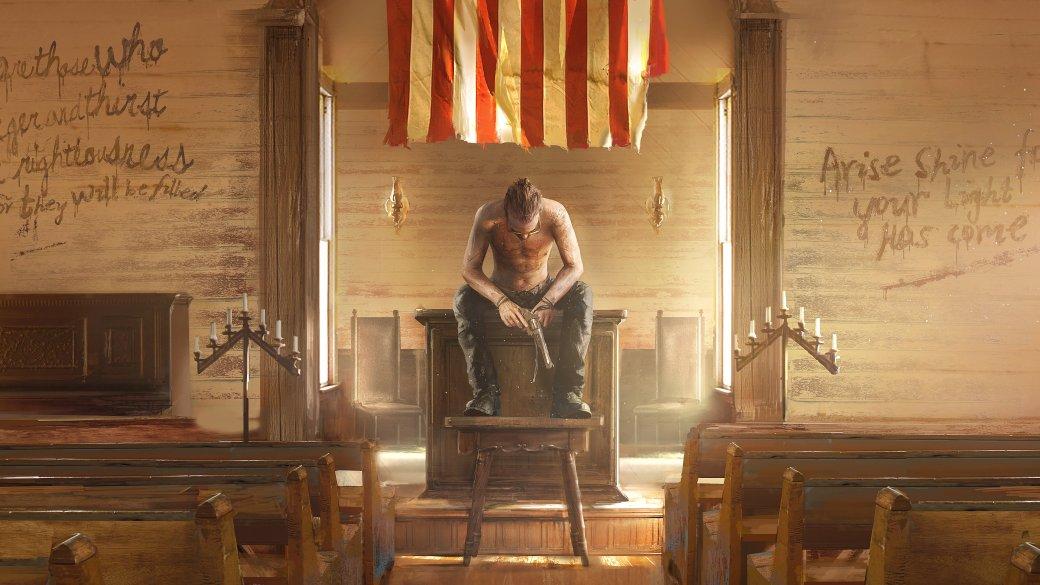 Обзор Far Cry 5 - рецензия на игру Far Cry 5 | Рецензии | Канобу